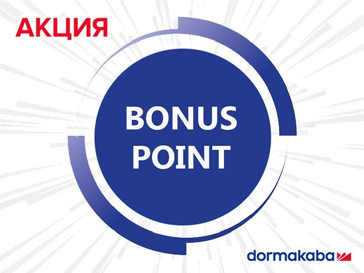 pic-action-bonus-point-ru