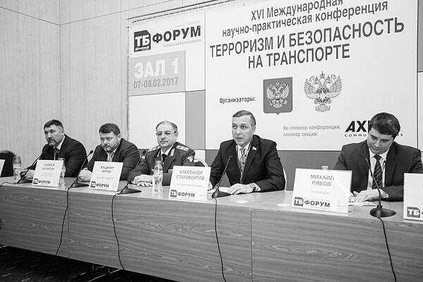 XVII International Scientific and Practical Conference