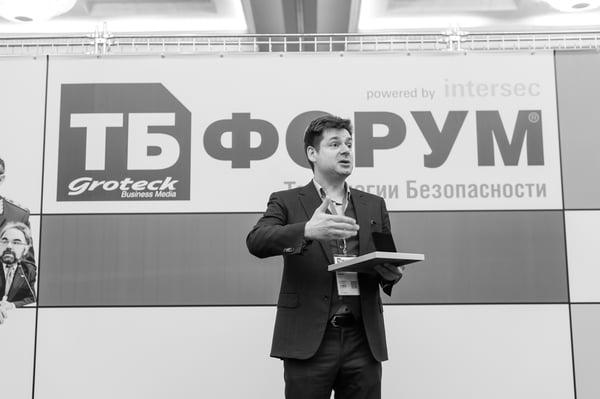 Intersec Russia