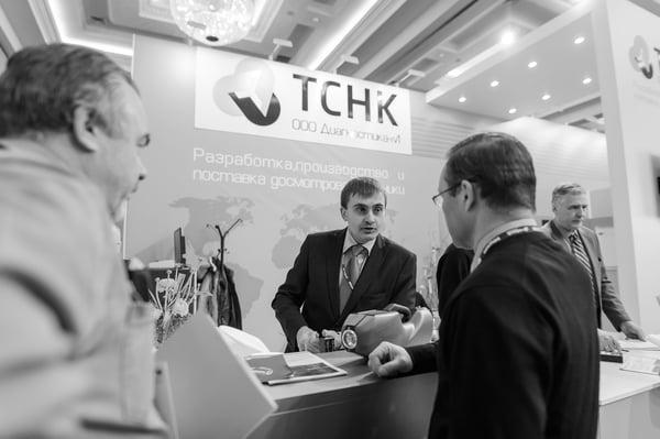 High-level security leaders meetings