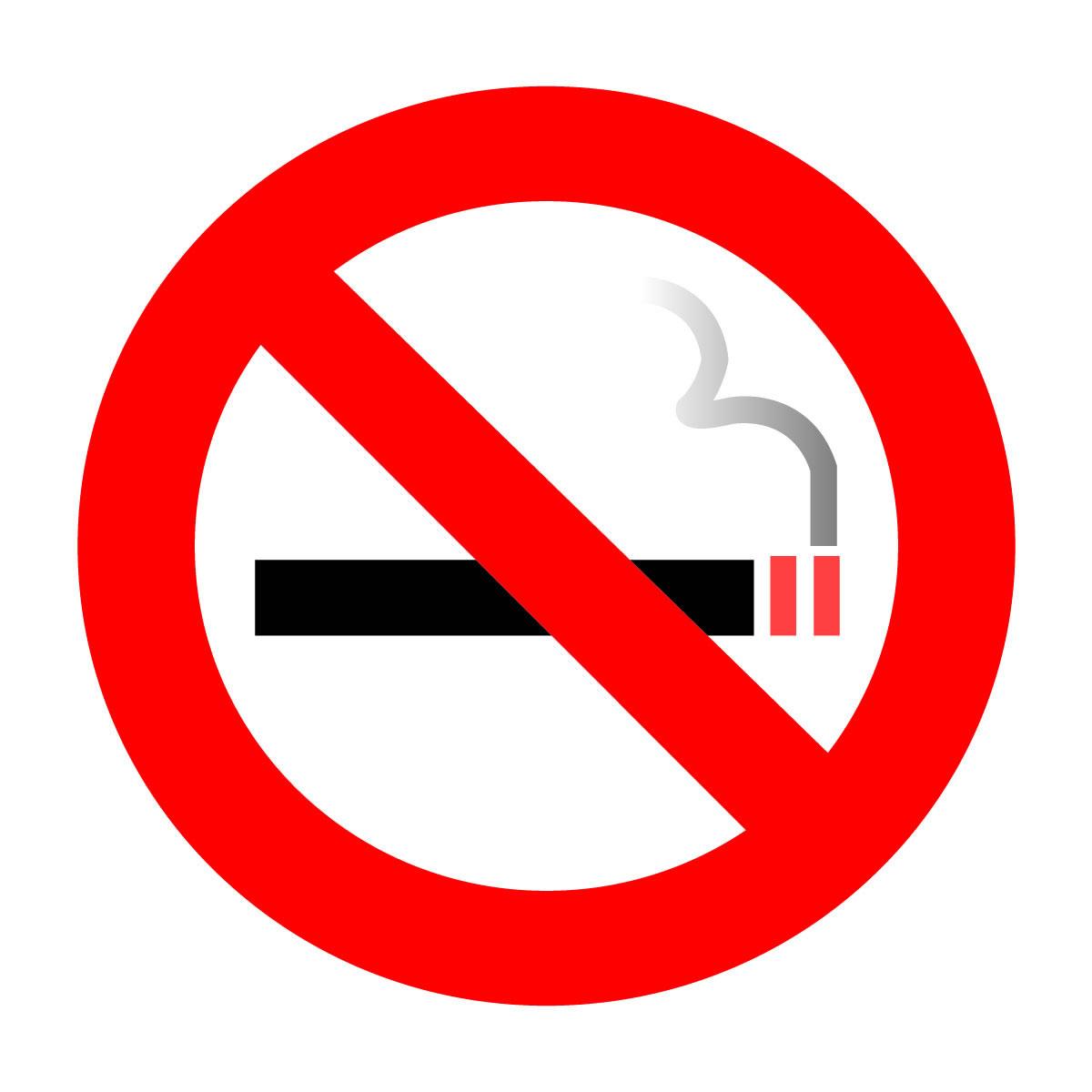 Caremark_Extra_Co-Pay_no_smoking