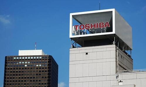 Toshiba Selling Assets to Stay Alive