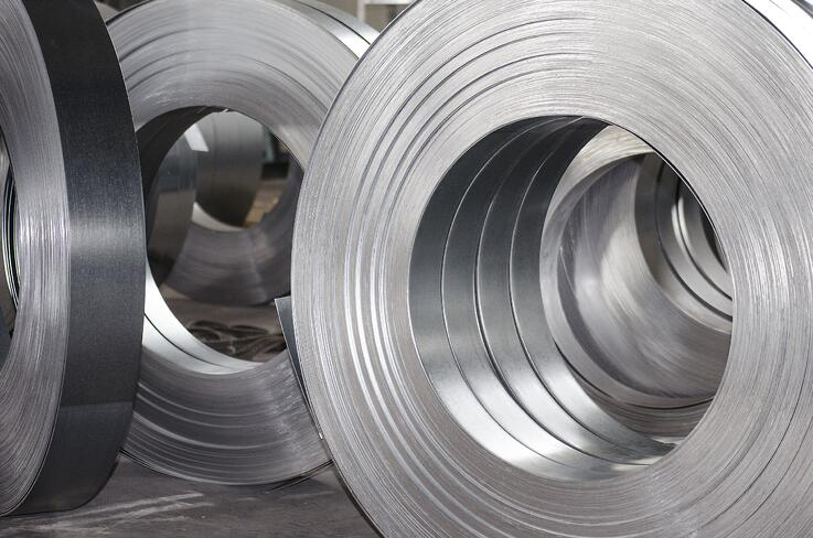 Image shows two bundled stainless steel materials