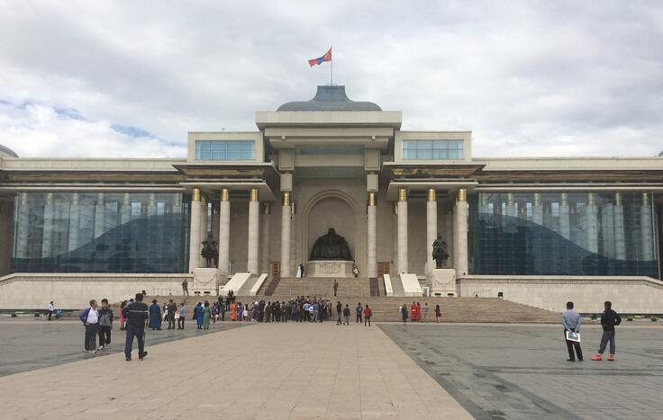 Image of the Government Place in the city square of Ulaanbaatar, Mongolia