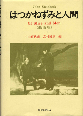 Interesting Editions of John Steinbeck's Of Mice and Men