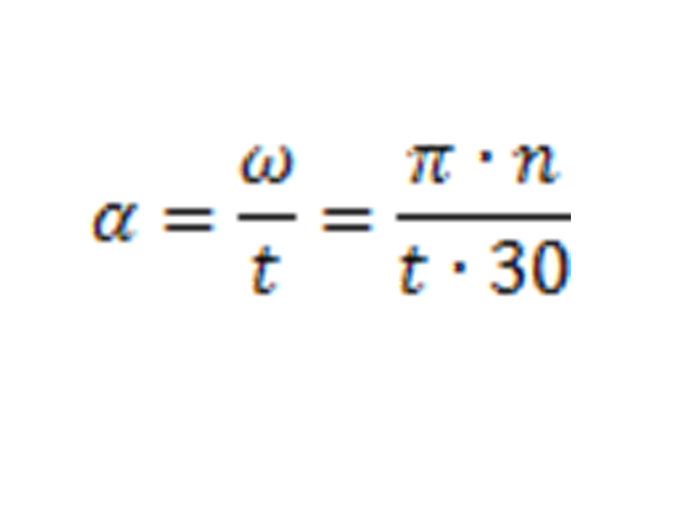 What Is The Equation For Acceleration - Jennarocca