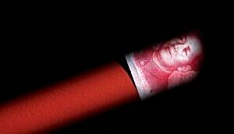 yuan_banknotes001.jpg