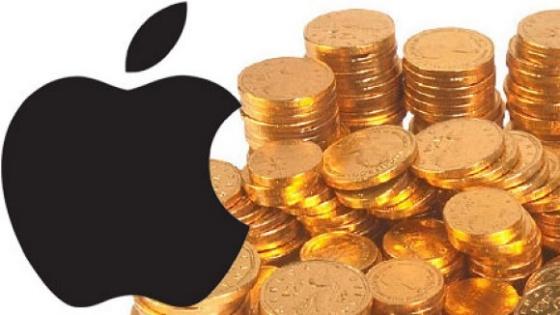 apple_money.jpg