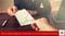 [Featured]-Tiene-la-empresa-obligación-de-indemnizarme-si-solicito-la-Incapacidad-Permanente
