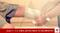 [Featured]-Qué-es-una-lesión-permanente-no-invalidante