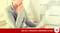 [Featured]-Qué-es-la-situación-Asimilada-al-Alta