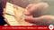 [Featured]-Cuál-es-la-Pensión-Máxima-y-Mínima-por-Jubilación