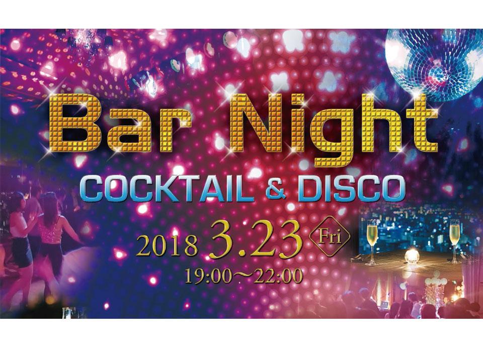 Bar Night -COCKTAIL & DISCO-