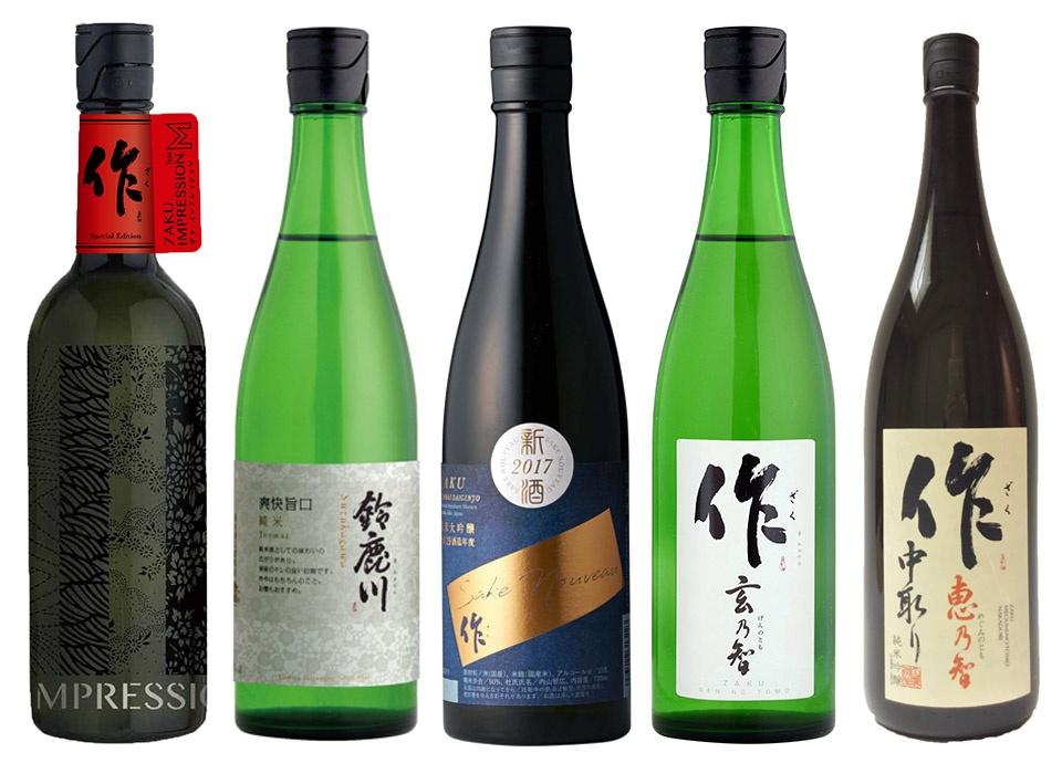 日本酒を愉しむ会~作~