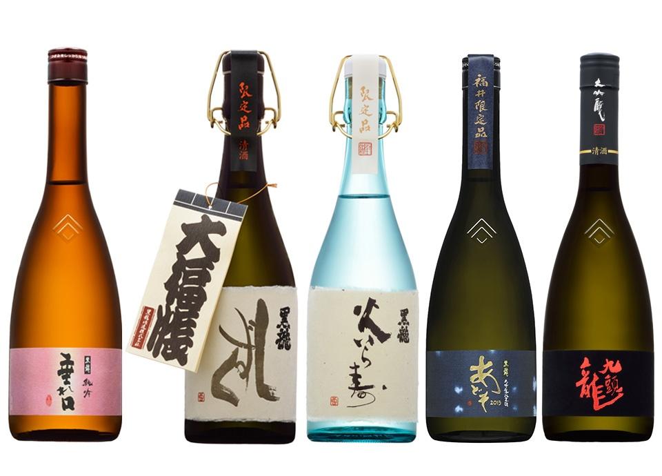 日本酒を愉しむ会~黒龍~