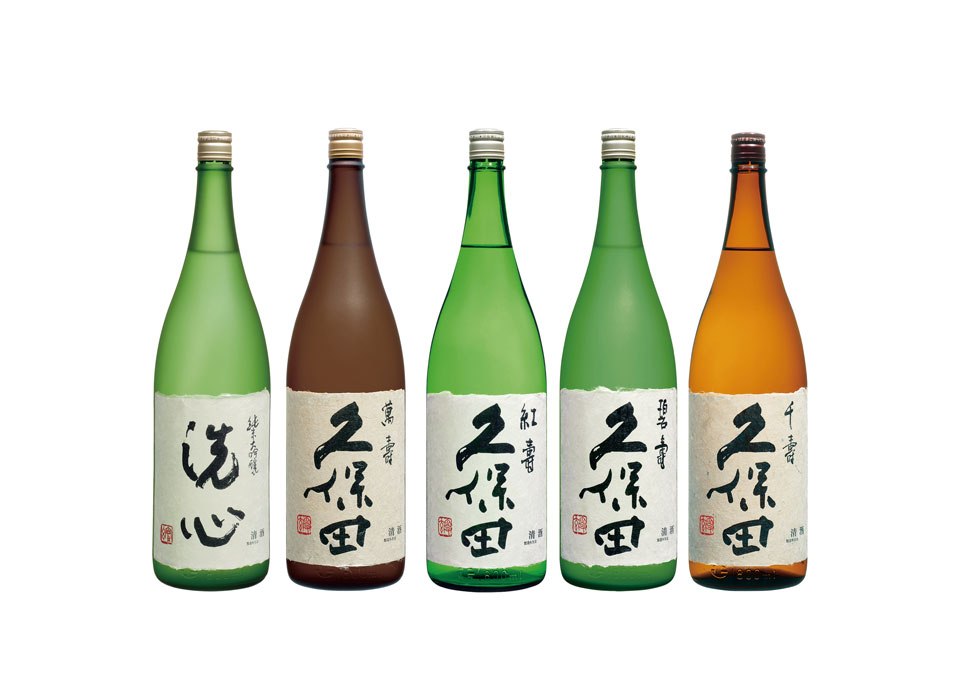 日本酒を愉しむ会 ~久保田~