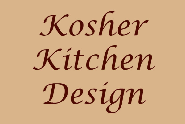 Kosher kitchen design tips for the north shore of chicago for Keeping a kosher kitchen