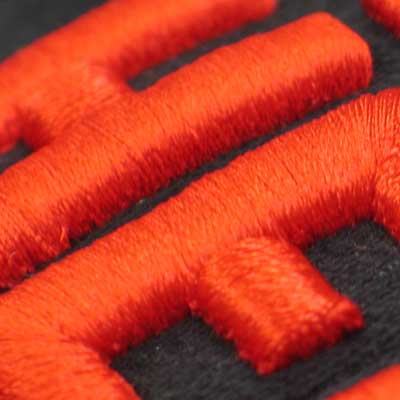 Embroidery Services Chicago Specialty Embroidery Custom Clothing