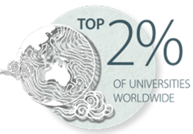 top-2-percent-university-worldwide.png