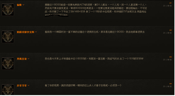 Screeenshot of a chat with hacker from Taiwan
