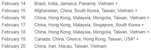 International Holiday Calendar 2.14.18.png