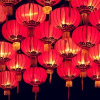 Chinese New Year Reminder