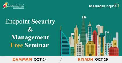 EMS Seminar