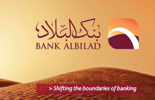 EL Bilad Bank