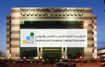 المؤسسة العامة للتدريب المهني