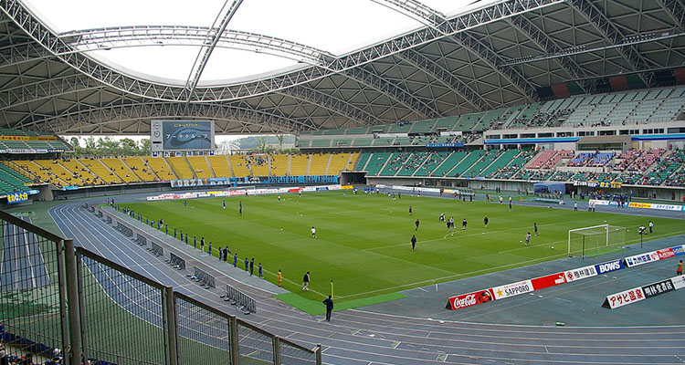 rugby-world-cup-2019-venue-oita-stadium