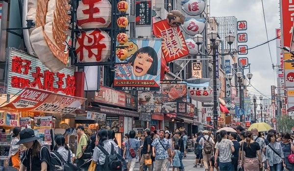 people-walking-in-osaka-japan