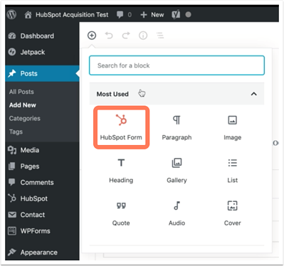 HubSpotフォームをWordPressページと投稿に追加