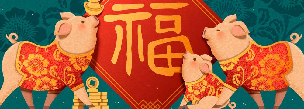 De qué trata el Año Nuevo Chino
