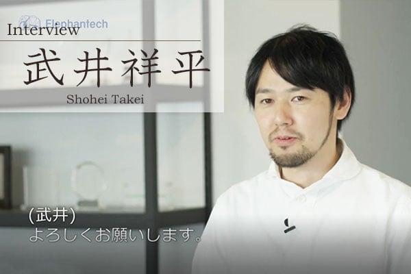 株式会社nomenaで空間演出のエンジニアニングを手掛ける武井祥平さん