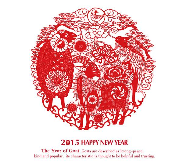 Happy 2015 Chinese Lunar New Year
