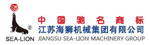 Sea_Lion_Logo
