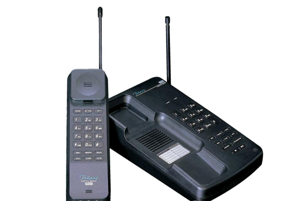 900 MHz phone