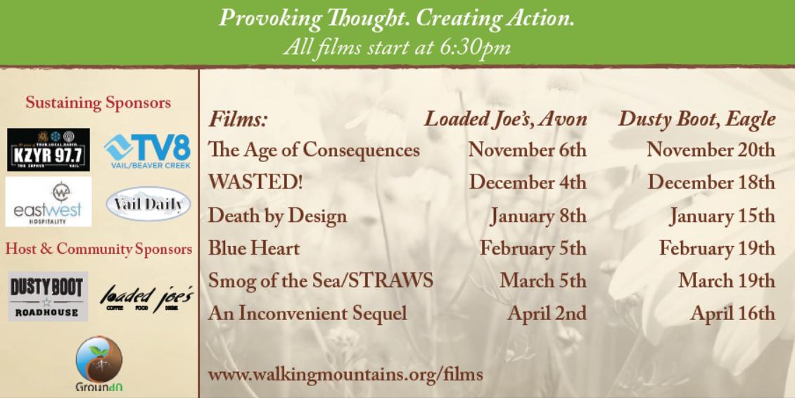 sustainablefilm 2