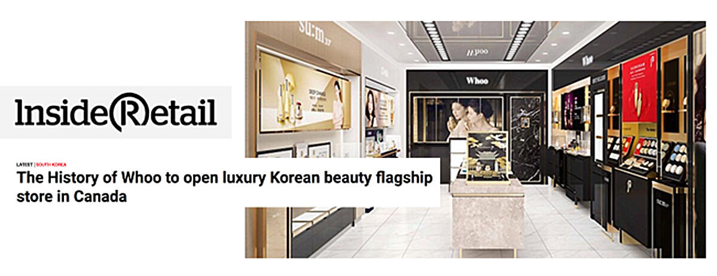 inside-retail