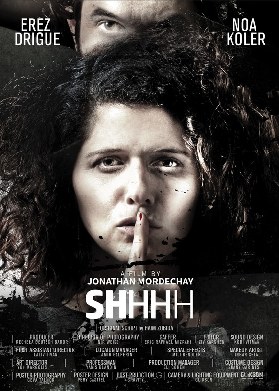 065-Shhhh-poster
