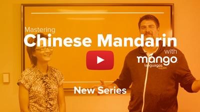 Chinese Mandarin Video