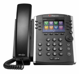 Cloud Hosted VoIP Solution | eXos Unified Communications