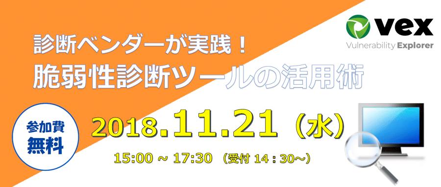 seminar_21st_Nov