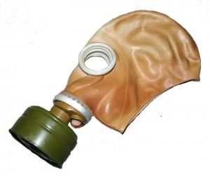 russian g 5 gas mask