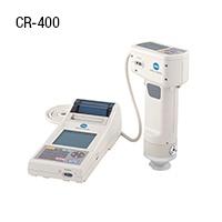 200x200px-CR400