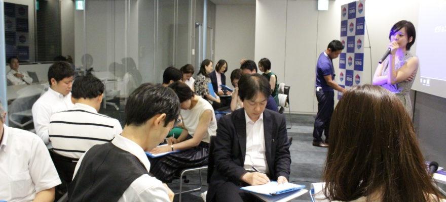 【開催報告】SENQ EVENT#8 CREATOR'S VILLAGE MTG2 応援される人になる。魅力資産で働き方にイノベーションを。
