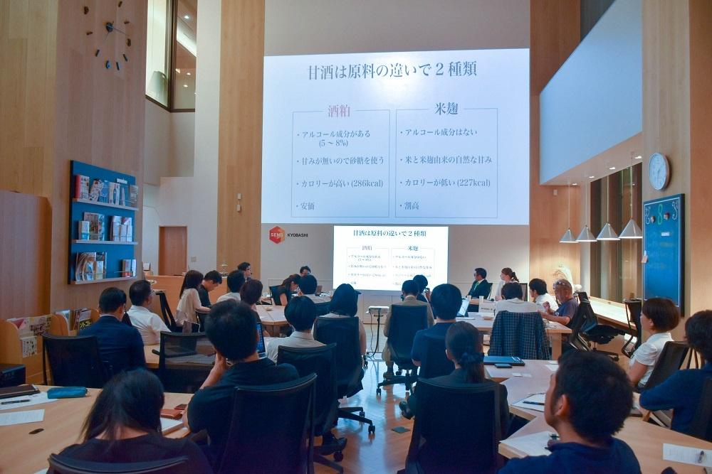【開催報告】 「日本酒INNOVATION Series01」 ~日本酒は変幻自在!酒米と酒粕を考える~