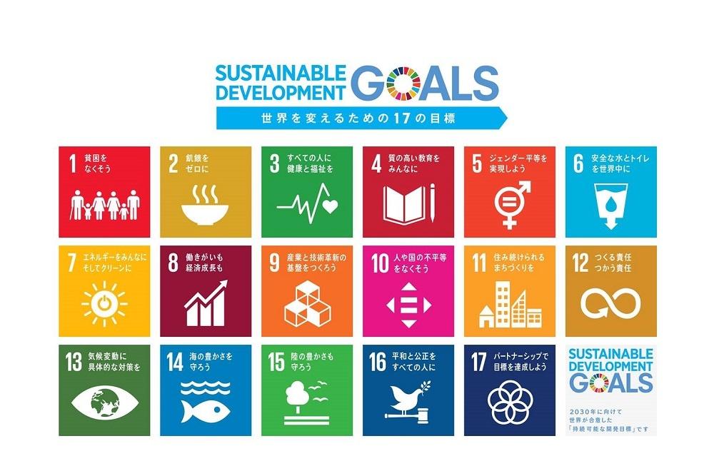 【イベント告知】 「SDGsサスティナブルマーケティング最前線」7月11日(水)開催