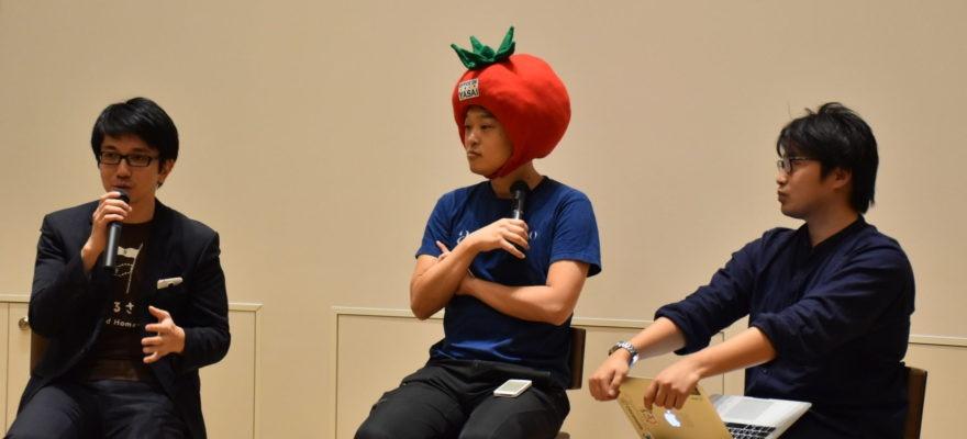 【開催報告】「成功事例に学ぶ!オーガニックの街から有機野菜の販路開拓」